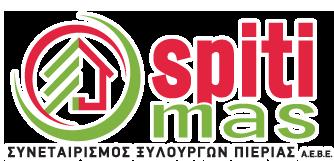 amea.spitimas.gr